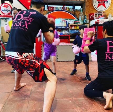 女性専用キックボクシング Beauty Kick X