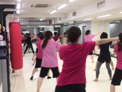 女性専用 キックボクシングジム Beauty Kick X
