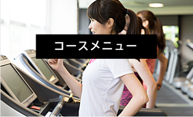 台東区 上野 キックボクシング